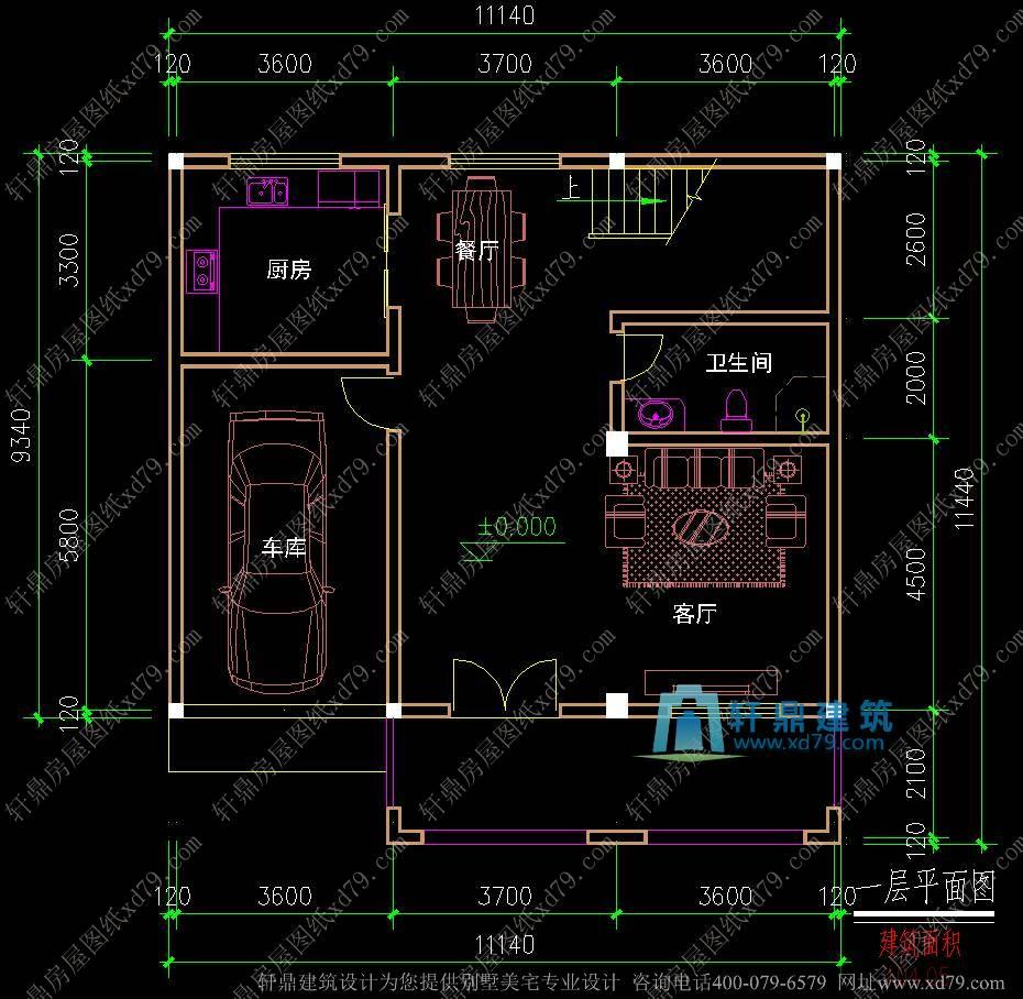 实用三层自建房设计图_简洁外观大露台农村房子设计图 - 轩鼎房屋图纸图片