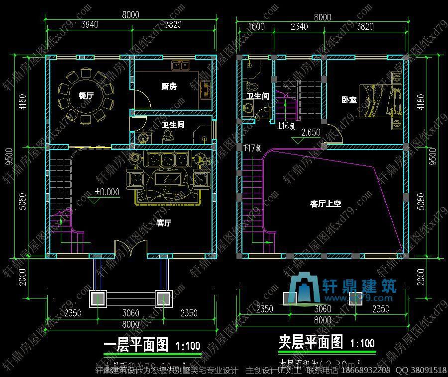 8x9米三层带夹层农村小别墅施工图_自建房优化户型设计图 - 轩鼎房屋